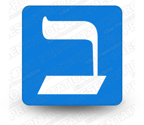 Hebrew Bet Blue Square PPT PowerPoint Image Picture