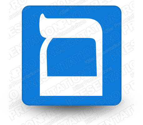 Hebrew Final Mem Blue Square PPT PowerPoint Image Picture