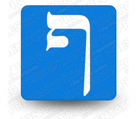 Hebrew Final Pe Blue Square PPT PowerPoint Image Picture