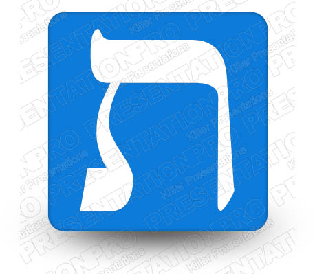 Hebrew Tav Blue Square PPT PowerPoint Image Picture