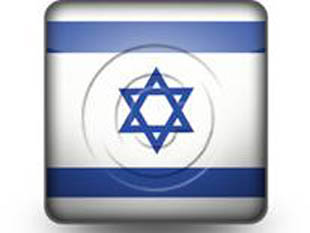 Download israel flag b PowerPoint Icon and other software plugins for Microsoft PowerPoint