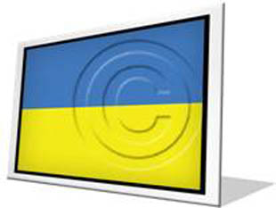 Download ukraine flag f PowerPoint Icon and other software plugins for Microsoft PowerPoint