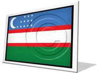 Download uzbekistan flag f PowerPoint Icon and other software plugins for Microsoft PowerPoint