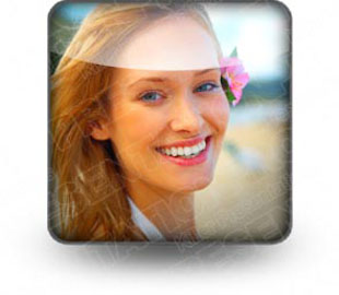 Download beauty_within_b PowerPoint Icon and other software plugins for Microsoft PowerPoint
