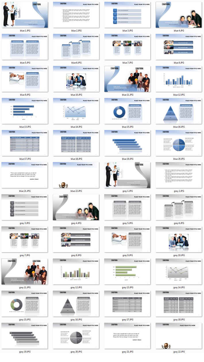 Power Presentation: People PPT Premium PowerPoint Presentation Template Slide Set